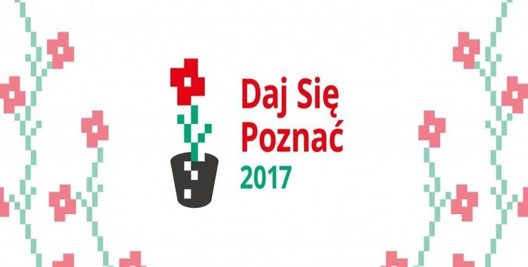 dsp2017